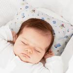 Almohada y cojín decorativo para bebé marca Landi baby